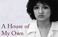 Sandra Cisneros opens up in 'A House of My Own'